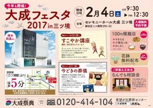 2016-12-07_093832