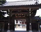 総泉寺 妙亀斎場